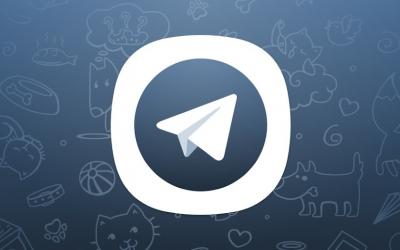 Telegram X: январское обновление