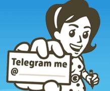 Telegram научился защищать username от угона